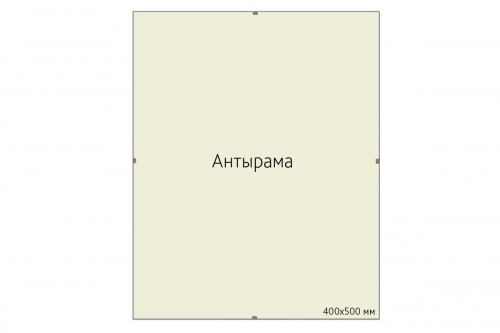antiframe_plain